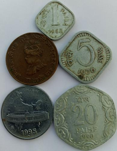R)...India  different circulated coin