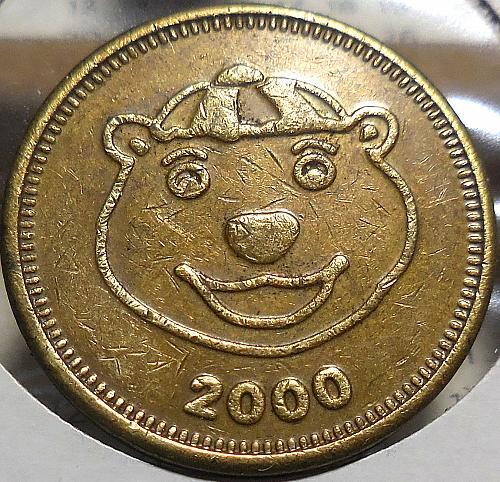 2000 Happy Bear