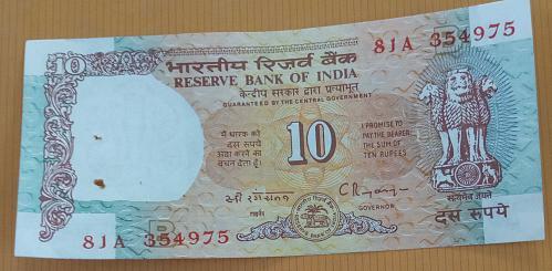 India note...354975.. Shalimar Garden backside