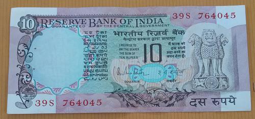 India note...764045..R N Malhotra
