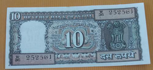 India note...252561....R N Malhotra