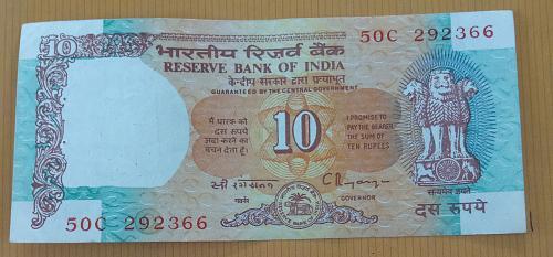 India note...292366.. Shalimar Garden backside