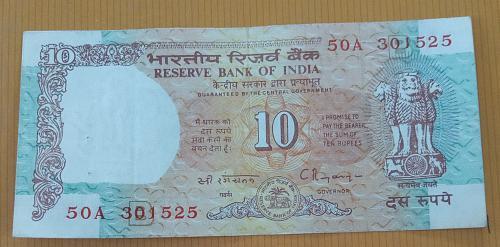 India note...301525. Shalimar Garden backside