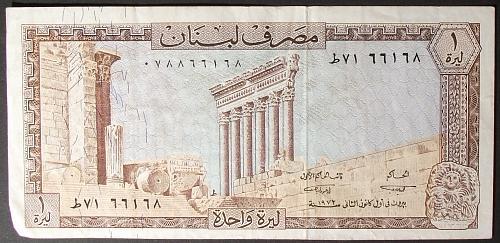 Lebanon P61b Livre F-VF