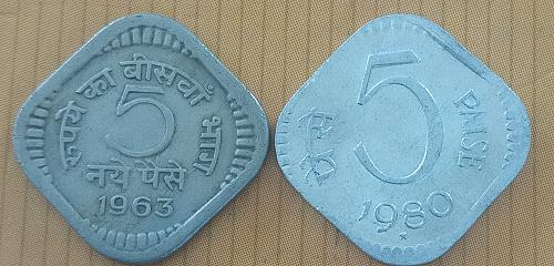 A)..Two different..India circulated coins