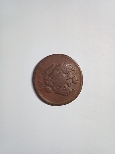 2 kopeks  E.M , 1818 , RUSSIA