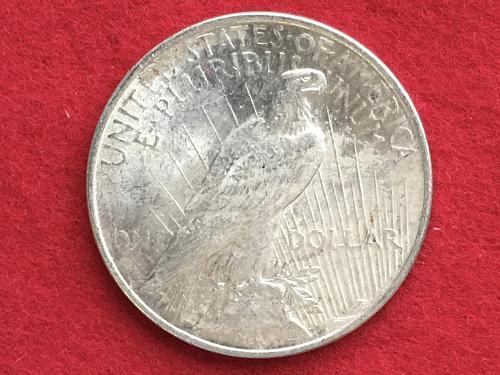 1923 Peace Dollar XF / AU FREE SHIPPING!