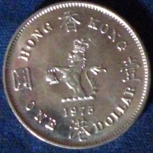 1975 Hong Kong Dollar BU