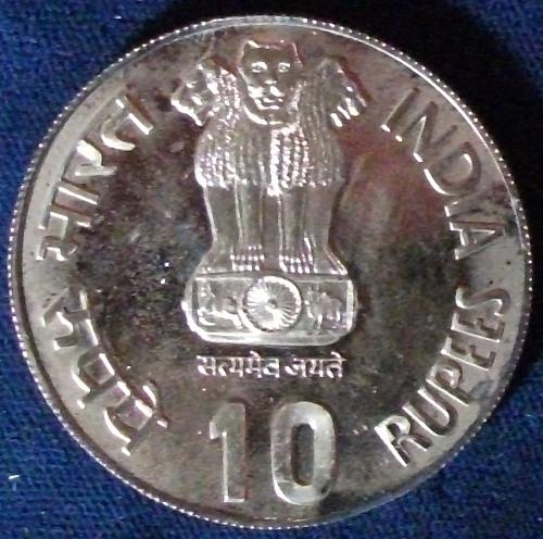 1982 India/Republic 10 Rupees Proof