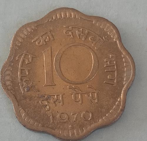 D)...1970. circulated India coin