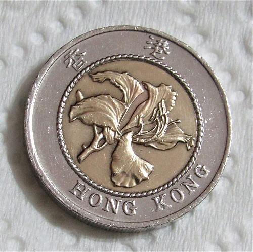 1995 Hong Kong $10