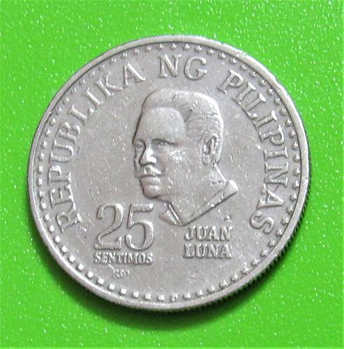 1981 Philippines 25 Sentimos