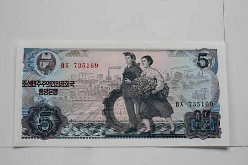 1978 KOREA NORTH FIVE WON BANKNOTE