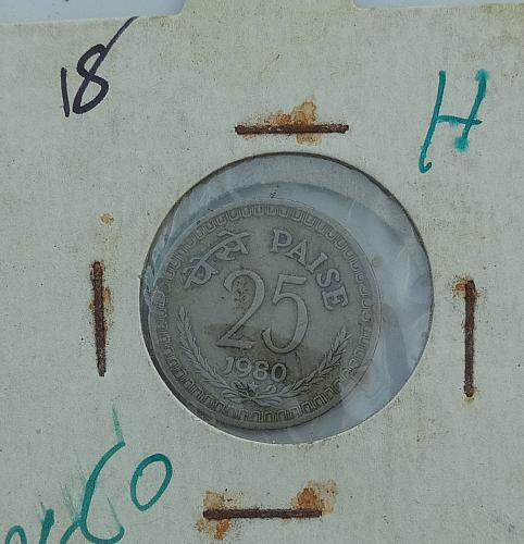 1980.... Hyderabad  circulated India  coin
