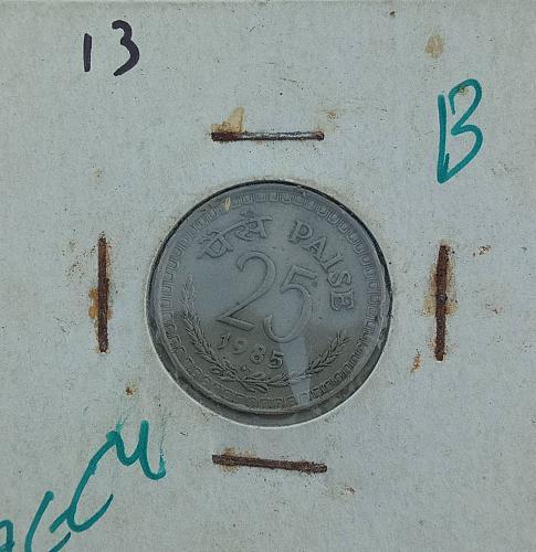 1985...Bombay circulated India  coin