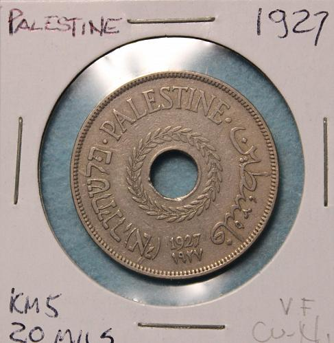 Palestine 1927 20 mils