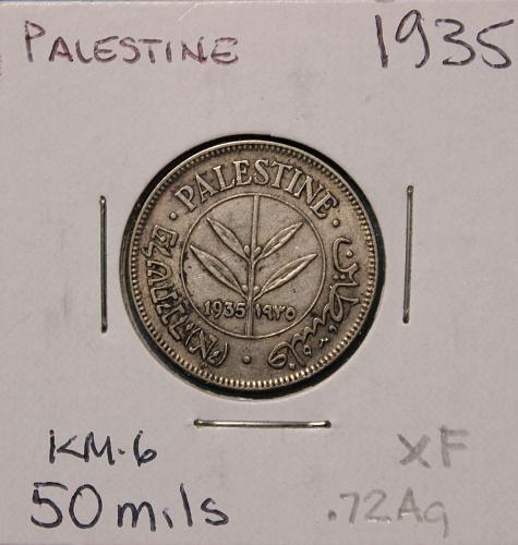 Palestine 1935 50 mils