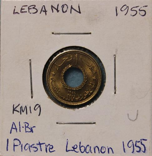 Lebanon 1955 1 piastre