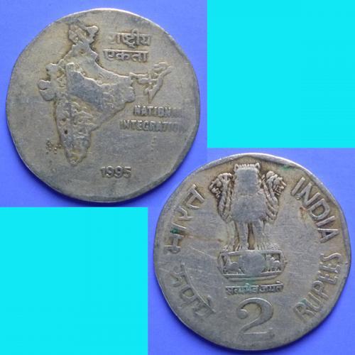 India 2 Rupees 1995 km 121.4