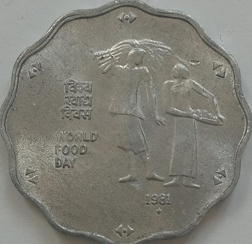 G)...World food day ...India coin.. Like Uncirculated..