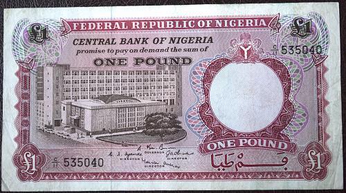 1967 NIGERIA 1 POUND P#8 BU/UNC BANK NOTE