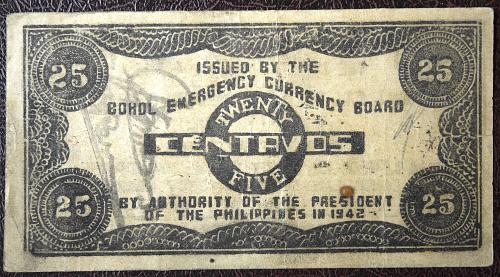 PHILIPPINES WW11 GUERRILLAS PRINTED BANK NOTE 25 CENTAVOS UNC