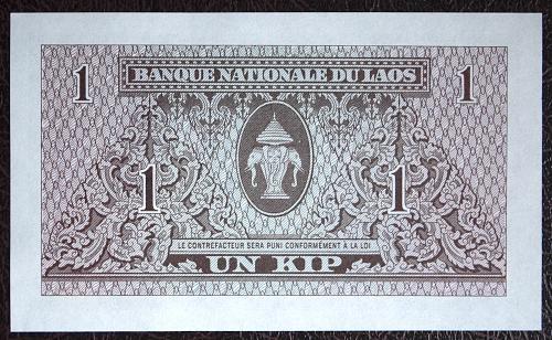 1967 LAOS 1 KIP P#.8 BANK NOTE  UNC