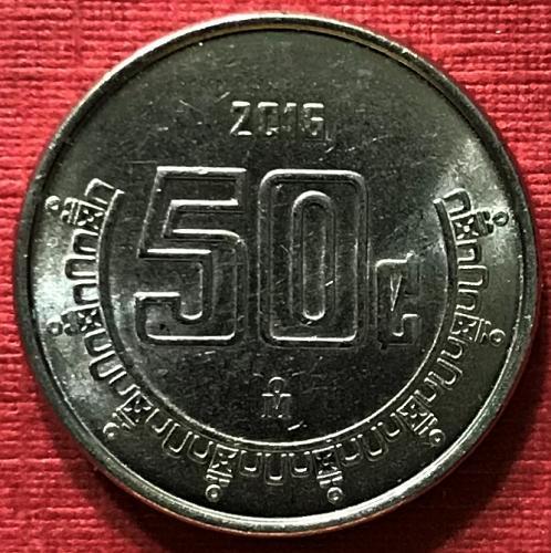 Mexico 2016 = 50 Centavos [#2]