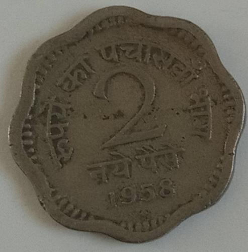 1958 India Circulated  coin..