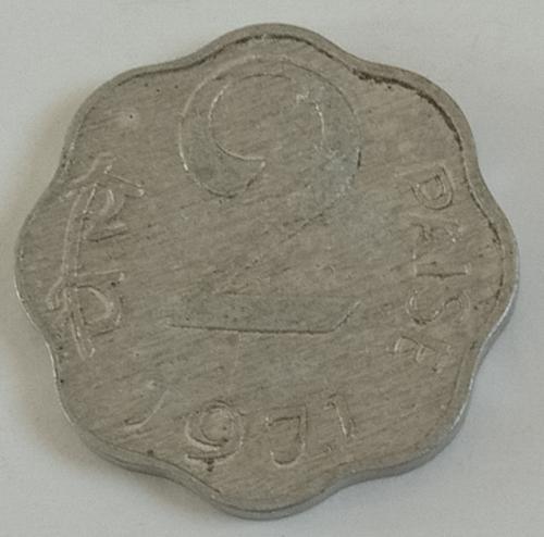 1971...india  Circulated  coin