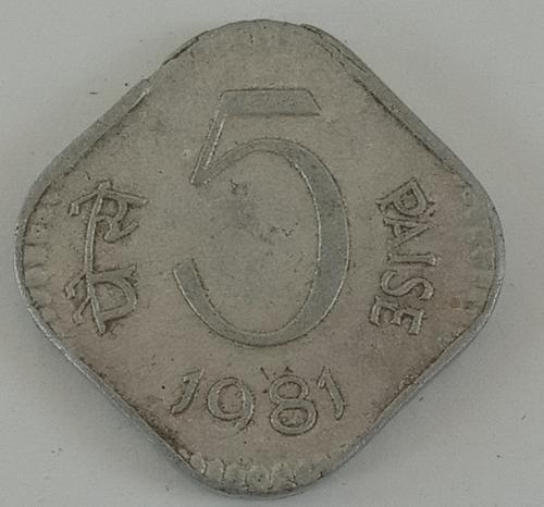 1981.....India  Circulated  coin..