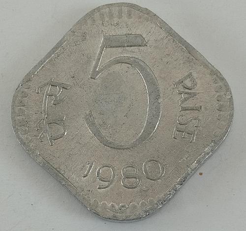1980.....India  Circulated  coin..