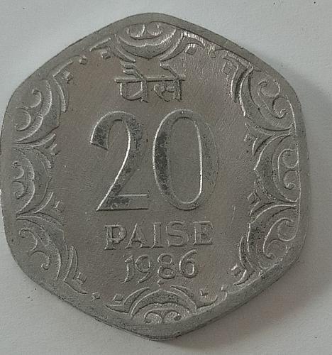 1986...India  Circulated  coin..
