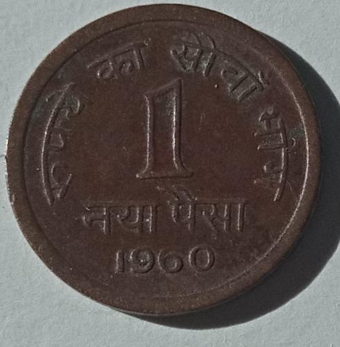 1960....India  Circulated  coin..