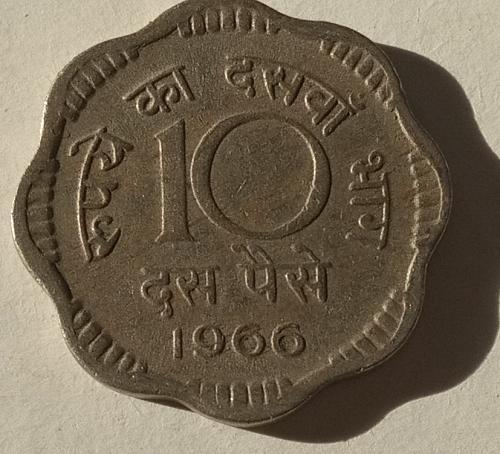 1966.......India  Circulated  coin..