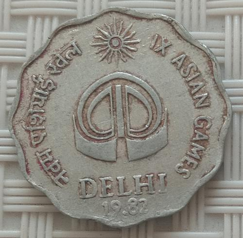 1982....India ....Circulated  coin..