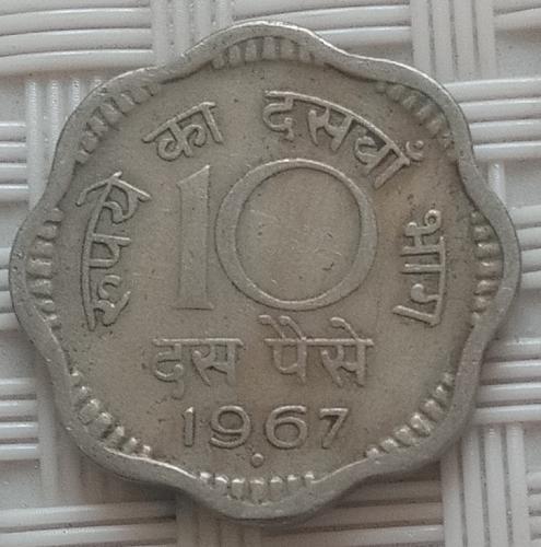 1967.....India  Circulated  coin..