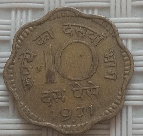 1970....India  Circulated  coin..