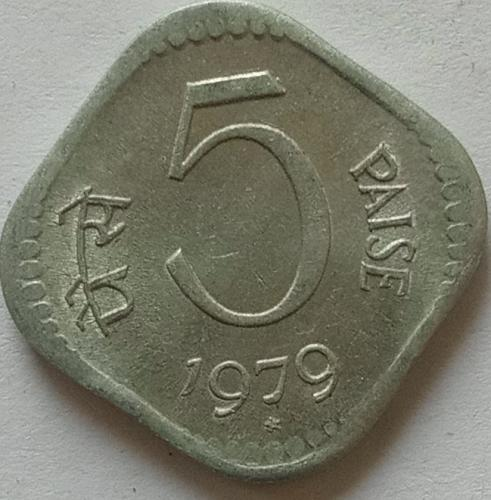 1979 India Hyderabad mint coin