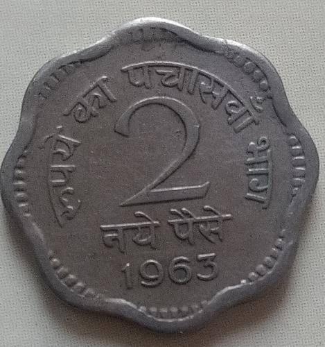 1963.....India  CIRCULATED..  coin..