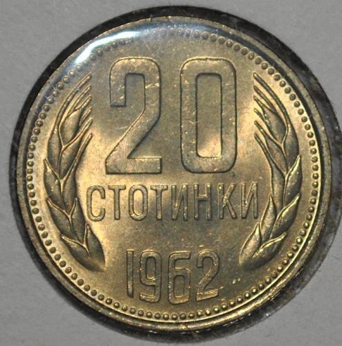 Bulgaria 20 Stotinki 1962