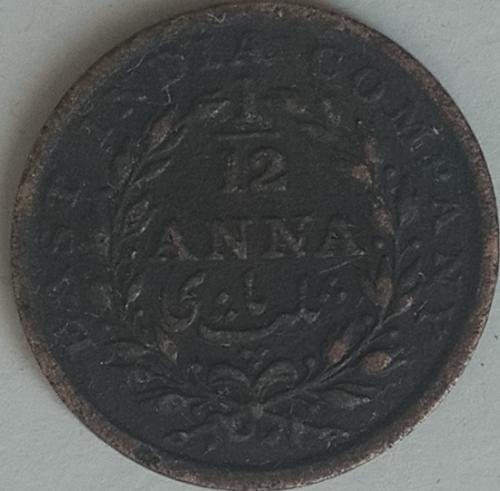 1835..... British  India coin... circulated..