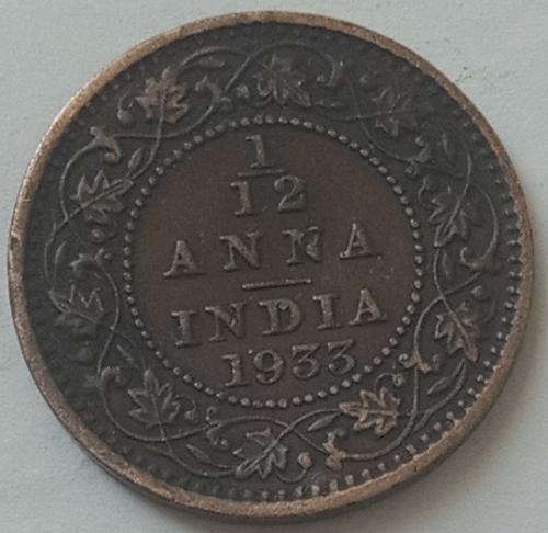 1933...... British  India coin... circulated..