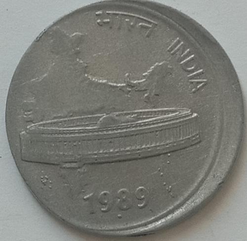 1989   India ERROR.. coin... circulated..