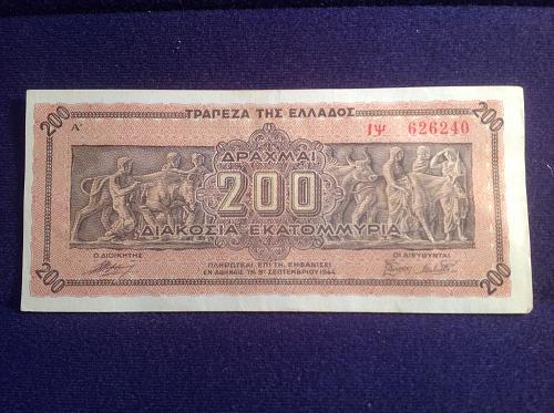 1944 Greece 200,000,000 (Drachmai) paper Note