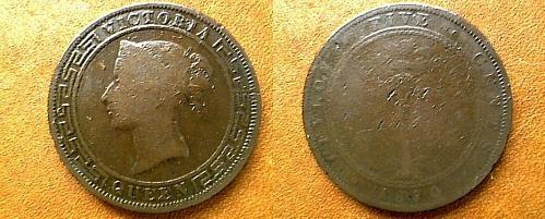 BRITISH CEYLON 5 CENTS 1870 VICTORIA  150 YRS. OLD