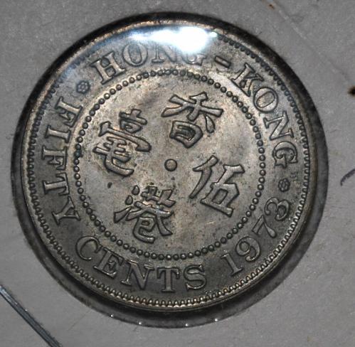 Hong Kong 50 Cents 1973