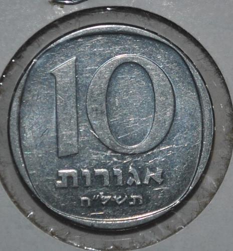 Israel 10 Agorot 1978