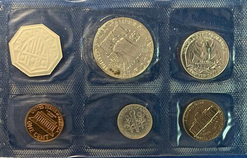 1959 Mint Proof Set in the Original Cello but without original envelope.
