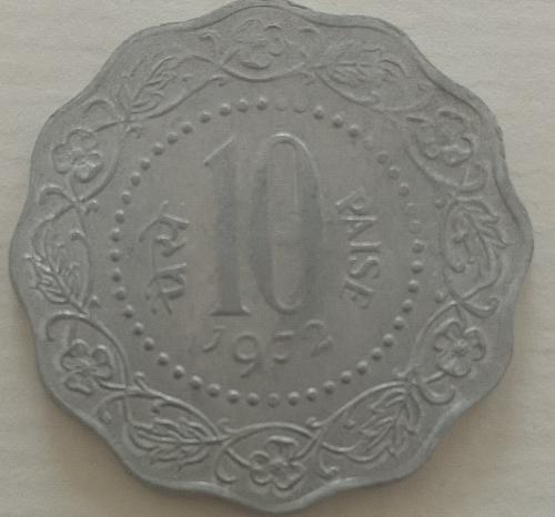india  Circulated  coin....1972